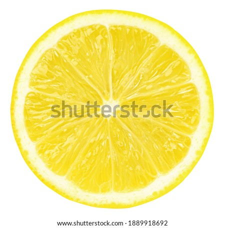 Sliced lemon fruit isolated ,Juicy sliced lemon,half,cutout.