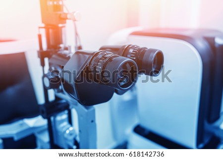 Slit lamp. Biomicroscope. Binoculars. Ophthalmic equipment. #618142736