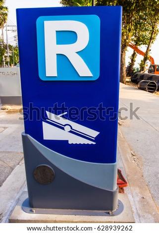 slope way for boat trailer sign symbol warning information #628939262