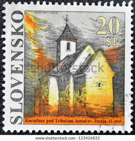 SLOVAKIA - CIRCA 1994: A stamp printed in Slovakia shows St. George Church, circa 2005