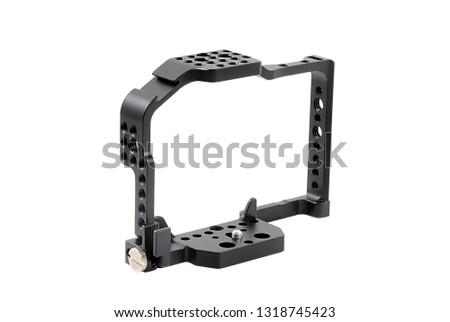 SLR camera handheld stabilizer #1318745423