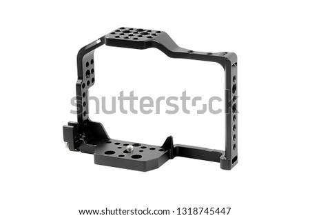 SLR camera handheld stabilizer #1318745447