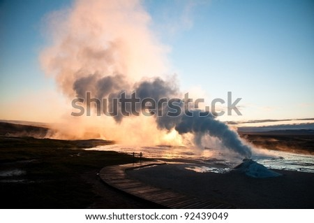 small active volcano in Iceland