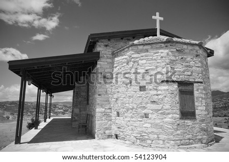 Small ancient chapel in Cyprus. The chapel is dedicated ot Agios Neofitos and is located near Kato Drys village