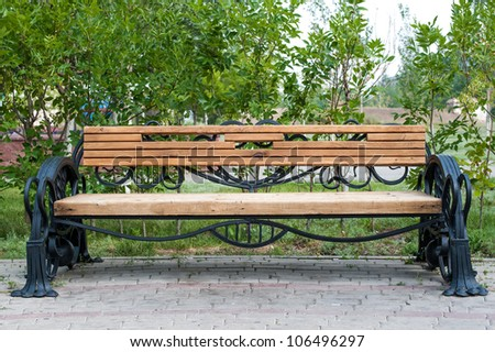 small bench costing in park of the rest