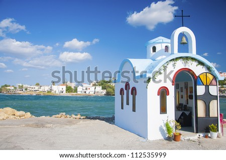 Small greek church in Crete