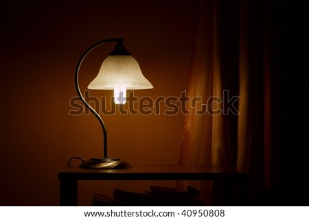 Small lamp in the dark