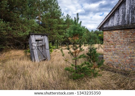 Small privy in deserted Masheve settlement, Chernobyl Exclusion Zone, Ukraine
