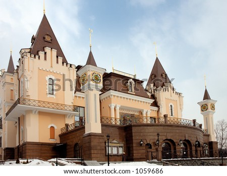 Small puppet show theater building in Kiev, Ukraine