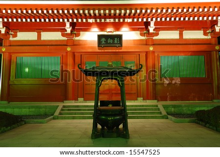 small temple entrance closed in night time, Tokyo, Japan