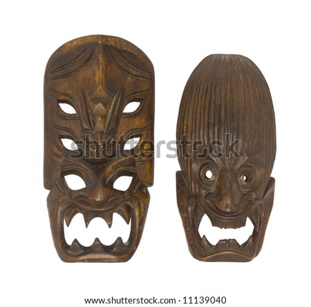 Small traditional Ifugao mask. This is a wooden souvenir bought in the Philippines (North Luzon). These wooden pieces are based on old traditional designs and made by the local Ifugao people.