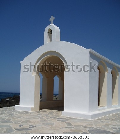 Small White Church in Georgioupolis, Crete.