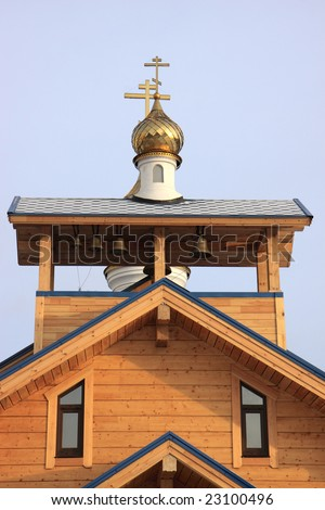 Small wooden  orthodox  church with belfry