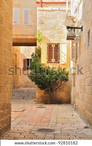 Small yard  in Old City of Jerusalem.