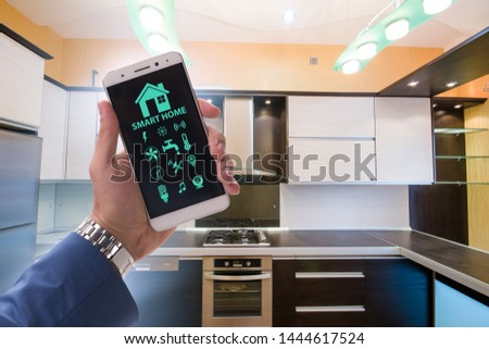Smart home concept with devices and appliances #1444617524