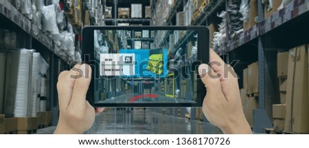 smart retail concept, A customer can check what data of real time insights into shelf status which report on a tablet from artificial intelligence(ai) smart tablet while scanning goods, price #1368170726