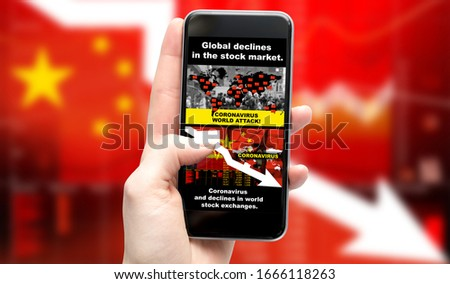 Smartphone application displays information about the global economic crisis caused by the coronavirus epidemic. Stock Market Losses. Stock photo ©