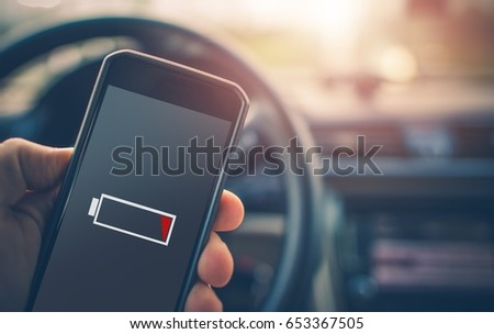 Smartphone Battery Charging. Energy Efficiency of Mobile Device Recharging. Mobile Phones Technologies. Dead Battery. #653367505