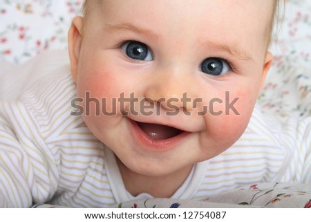smile of baby [6 months old]