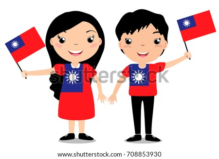 Smiling chilldren, boy and girl, holding a Taiwan flag isolated on white background. Cartoon mascot. Holiday illustration to the Day of the country, Independence Day, Flag Day.