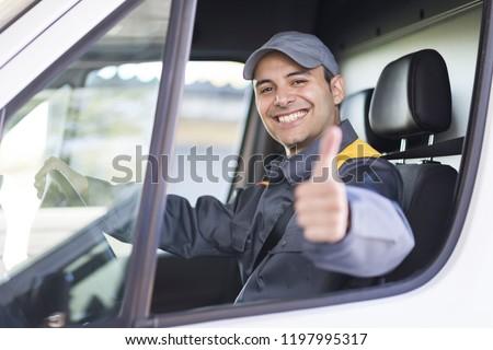 Smiling van driver portrait #1197995317