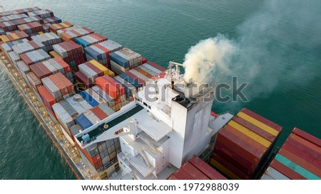 Smoke exhaust gas emissions from cargo lagre ship ,Marine diesel enginse exhaust gas from combustion. Stock photo ©
