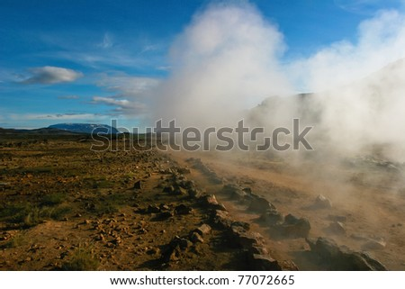 Smoke on the road, Iceland