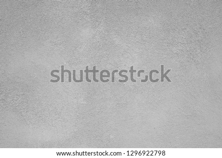 Smooth smooth background of a gray plastered wall