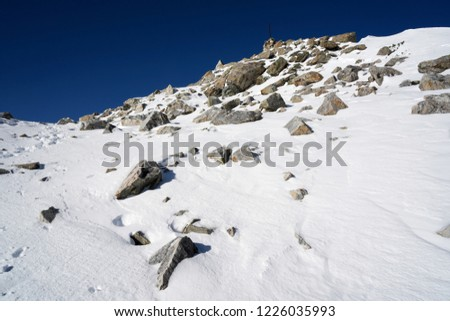 Snow slopes of the slopes of the southern Alps of Japan #1226035993
