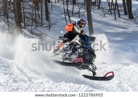 snowmobile in skid Сток-фото ©