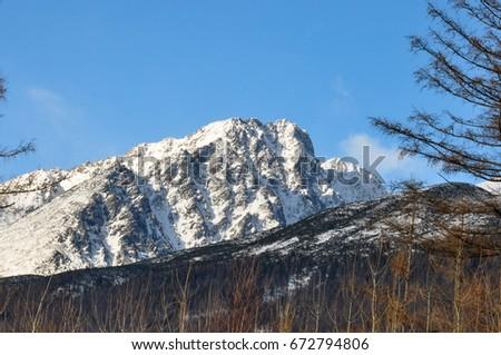 Snowy Hill #672794806