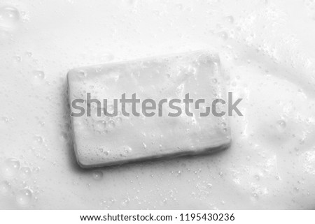 Soap bar / a soap is a salt of a fatty acid. Household uses for soaps include washing, bathing, and other types of housekeeping