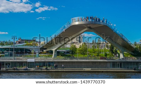 Soaring bridge with a viewing platform in the park Zaryadye in Moscow. The entire system is supported by a heavy-duty concrete and metal supporting structure located on the embankment