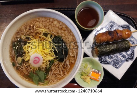 Soba japan food and desser dango popular food