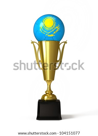 Soccer ball with Kazakhstan flag, on golden trophy cup