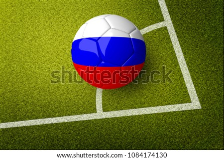 Soccer ball with Russia flag #1084174130