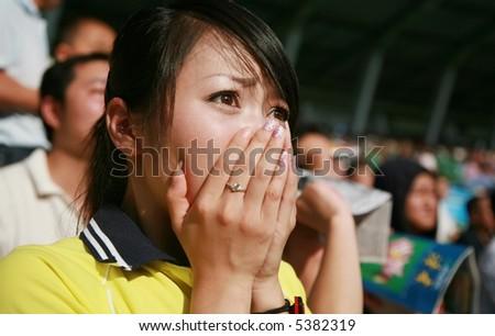 Soccer fan #5382319