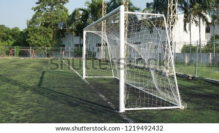 Soccer Goal or Football Goal #1219492432