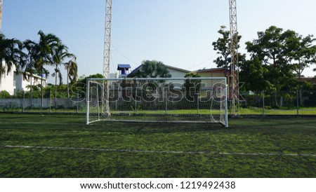Soccer Goal or Football Goal #1219492438