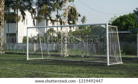 Soccer Goal or Football Goal #1219492447