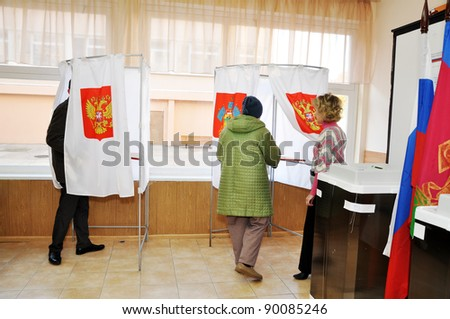 SOCHI, RUSSIA - DECEMBER 4: Voting in elections to the State Duma of the Russian Federation on December 4, 2011 in Sochi, Russia