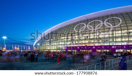 Sochi RUSSIA February 16 2014 Bolshoy Ice Dome during ice hockey Men's Prelim Round Group A USA �� RUS match at Sochi 2014 XXII Olympic Winter Games