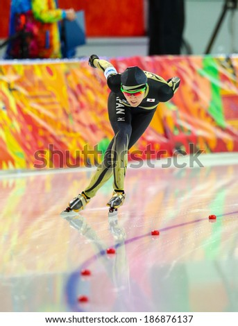 Sochi, RUSSIA - February 19, 2014: Masako HOZUMI (JPN) on lane during Speed Skating. Ladies\' 5000 m at the Sochi 2014 Olympic Games