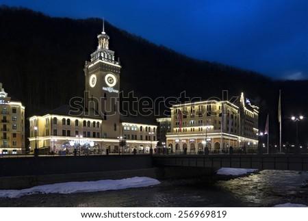 Sochi, Russia - February 13, 2015: Night Landscape Rose Valley. Rosa Khutor Alpine Resort in Sochi
