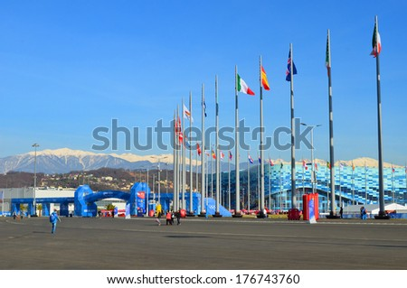 SOCHI, RUSSIA - FEBRUARY 7, 2014: Olympic park a few hours before the opening ceremony of the Olympic Games 2014 #176743760