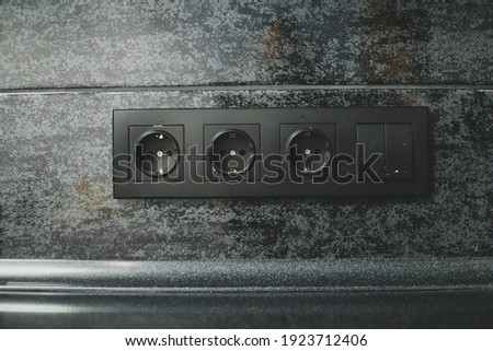 socket in the kitchen in the wall Сток-фото ©