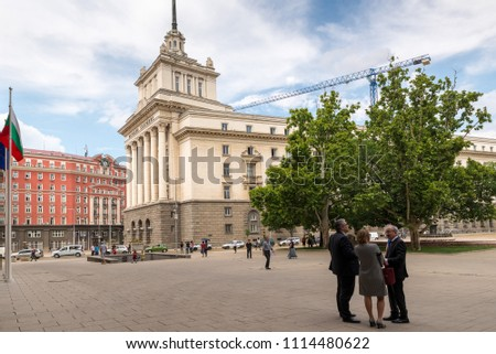 SOFIA, BULGARIA - JUNE 7, 2018: The Largo is an architectural ensemble of three Socialist Classicism edifices in central Sofia, the capital of Bulgaria, designed and built in the 1950s
