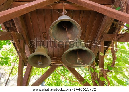 SOFIA PROVINCE, BULGARIA - July 07, 2019: Church bells of the Seven Altars Monastery (Sedemte prestola) or the Monastery of the Most Holy Mother of God #1446613772