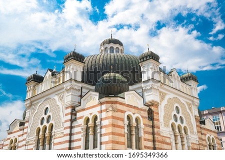 """Photo of  Sofia Synagogue is the largest synagogue in Southeastern Europe. The Synagogue is a part of the so called """"Square of Tolerance"""". Sofia, Bulgaria"""