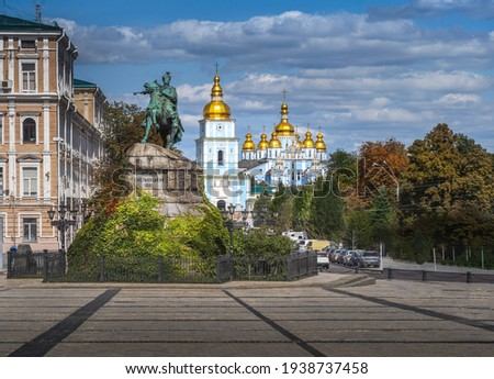 Sofievskaya Square with Bohdan Khmelnytsky Monument and St. Michael's Golden-Domed Monastery - Kiev, Ukraine Text says: Bohdan Khmelnytsky 1888 Stok fotoğraf ©